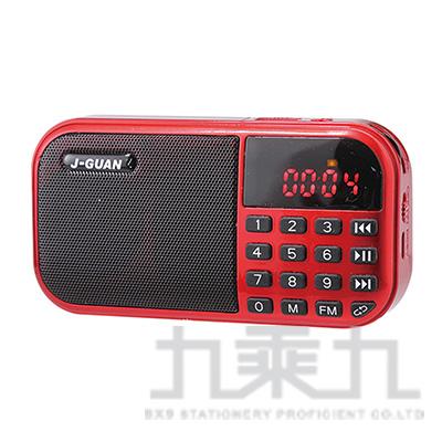 晶冠FM/TF卡多媒體播放器 GR8050