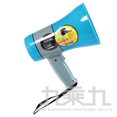 晶冠電池式錄音喊話機 JG- PMC801