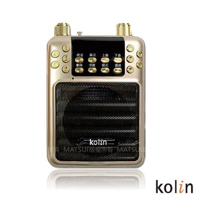 歌林腰掛式擴音機 KMC-EH-9355