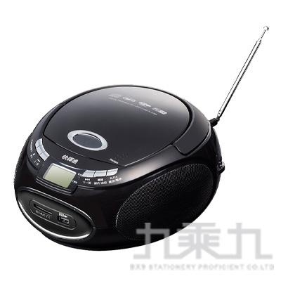 快譯通手提音響 CD21