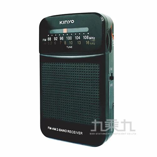 KINYO AM/FM雙波段收音機RA-5510