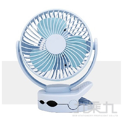 MYCEII 020多功能可夾可立電風扇-藍色