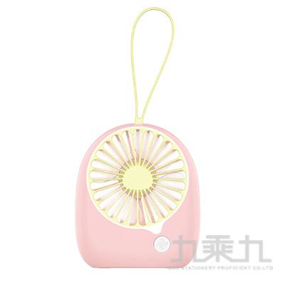 KINYO USB手持小風扇-甜香蜜桃