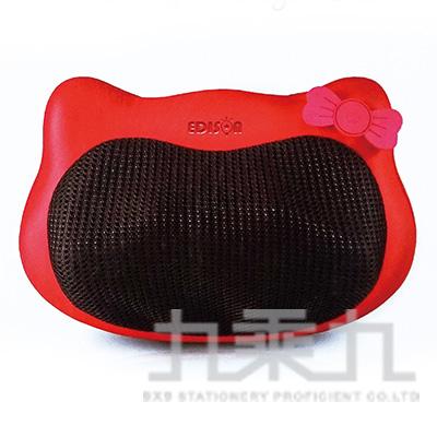 KITTY造型舒壓按摩枕 EDS-M1101