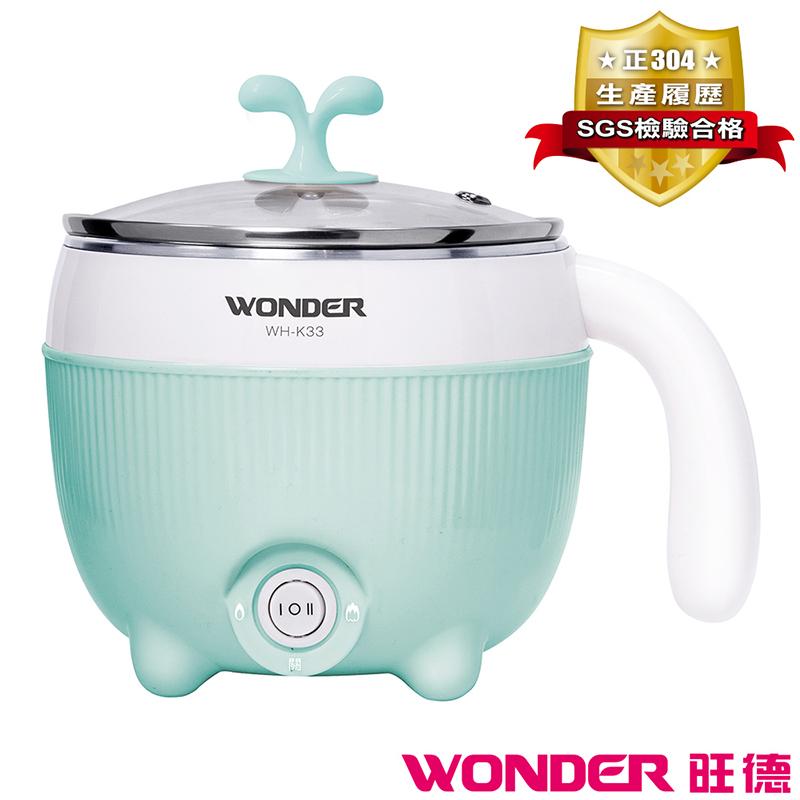 旺德雙層防燙不鏽鋼美食鍋 WH-K33