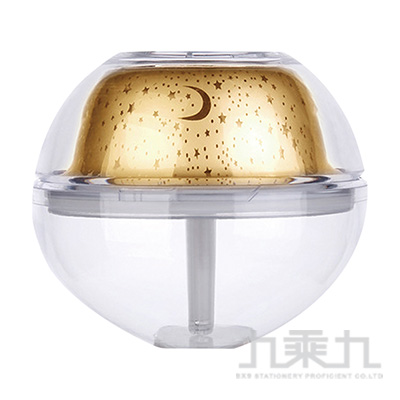 GT-8108星空投影夜燈加濕器-金