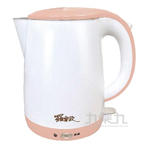 羅蜜歐雙層防燙保溫快煮壺 FCP-1601
