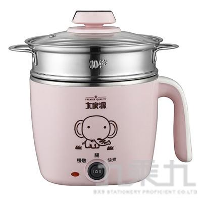 大家源雙層美食鍋(1.5公升) TCY-2743R