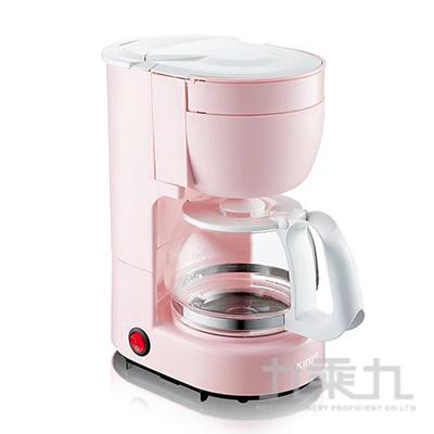 KINYO四杯滴漏式咖啡機-粉 CMH-7530PI