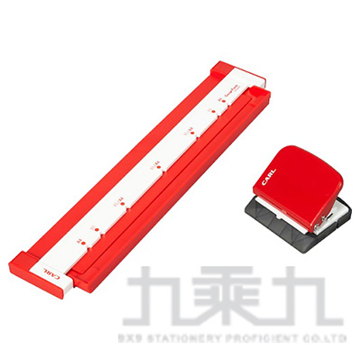 CARL多孔打孔機-紅 GP-2630-R