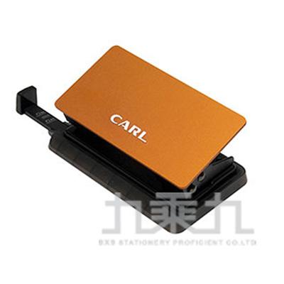 CARL桔色鋁製打孔機 MRP-10-O