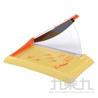 KW 裁紙機 13035-A5 黃色 45GKW13035-1