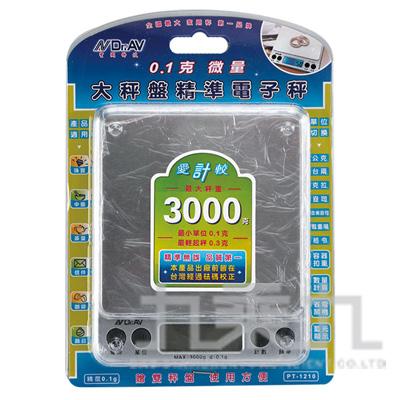96#微量大秤盤精準電子秤 PT-1210