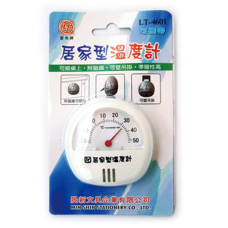 居家溫度計 LT-4601