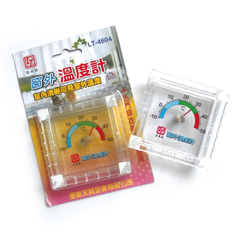窗外溫度計(16.5*11.2.8cm) LT-4604