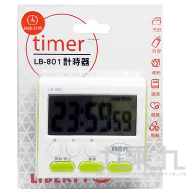 94#利百代計時器 LB-801