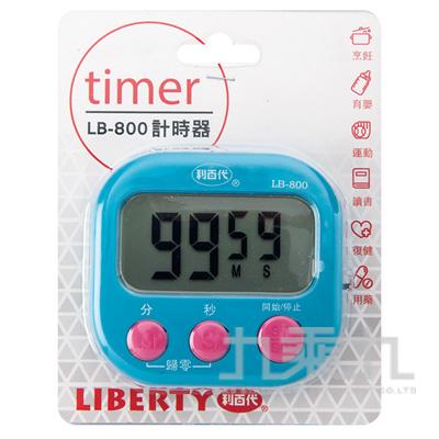 94#利百代計時器 LB-800