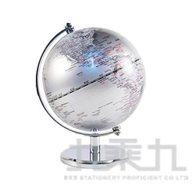 5吋金屬底座地球儀(II)-銀 DK-5711B