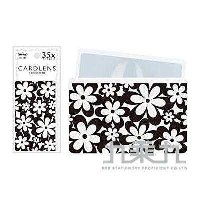 92#黑白對比套卡片型3.5倍放大鏡/白底花 CL-380-03
