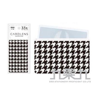 黑白對比套卡片型3.5倍放大鏡/小白鳥 CL-380-06