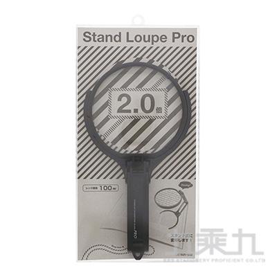 站立式支架放大鏡 PRO 75mm S4060520