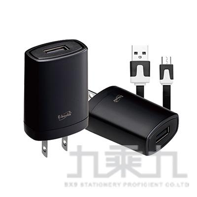 60#E-books AC轉USB快速充電傳輸組-黑B7  E-PCB088BK
