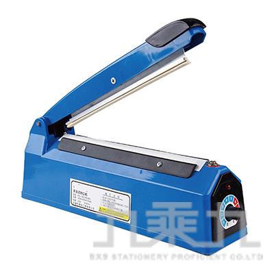DF免遇熱20cm手壓式封口機-藍  P200