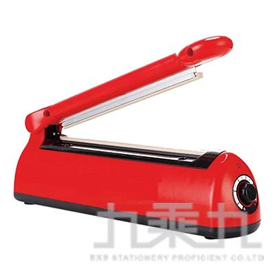 DF免遇熱20cm手壓式封口機-紅  P200