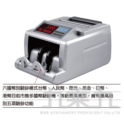 99#新型銀行專業級六國貨幣點驗鈔機 1310