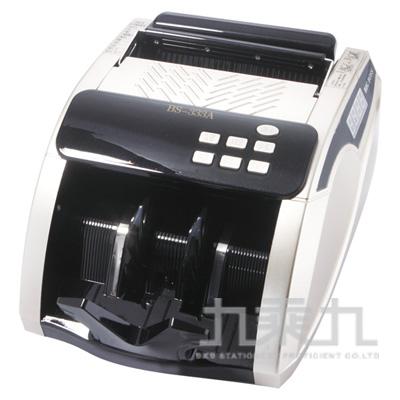 多功能顯示器點驗鈔機(白色)台幣/人民幣DF-333B