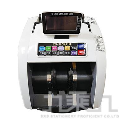 98(H)五國幣別多功能點驗鈔機DF-780
