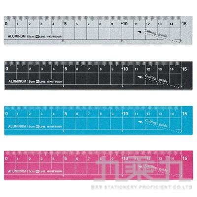 鋁製尺規15cm KUTSUWA:XS15SV