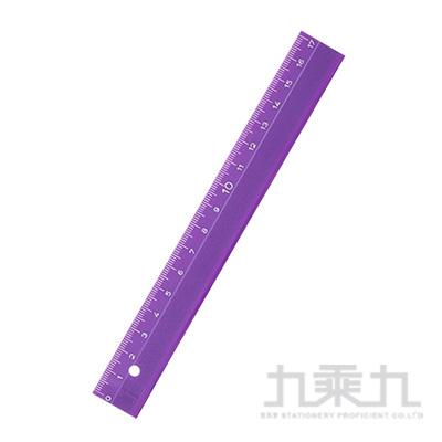 德製細長17CM直尺/ 紫 R/M:KM171V