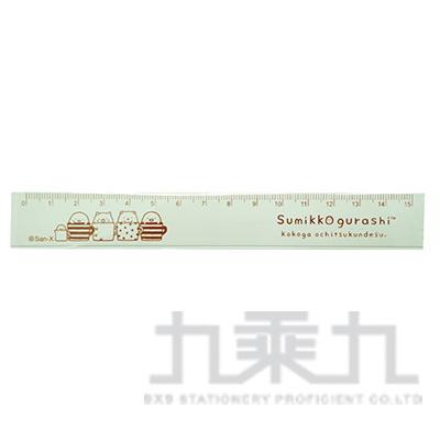 小夥伴鋁尺A-咖 SGFC0301
