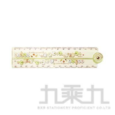 小夥伴折疊尺A-點心 SGFC0603