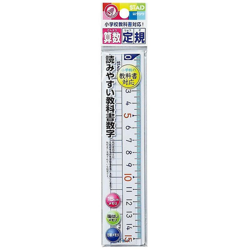 KUTSUWA-學生數學高級直尺-15CM