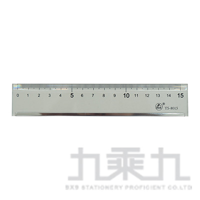 壓邊15CM直尺 YS-8015
