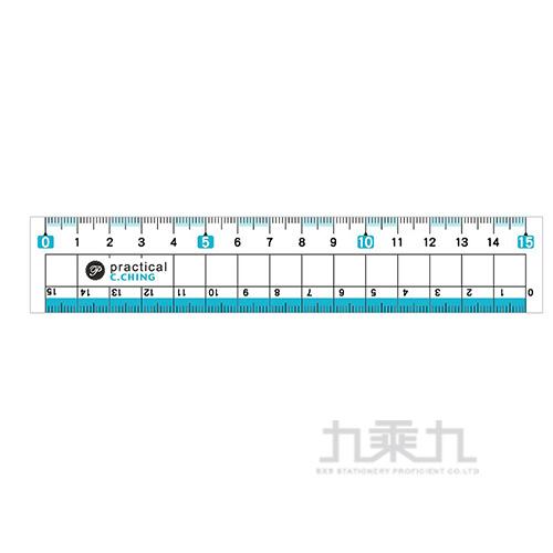 15cm專業切割尺(水藍)-簡單生活 CR-106A