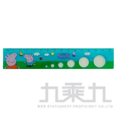 粉紅豬小妹15公分洞洞尺(2) PGRU18-2
