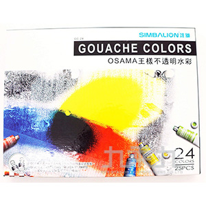 王樣水彩24色
