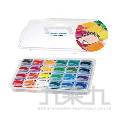高級雄獅水粉.水彩畫顏料(24色套裝) 6702461A