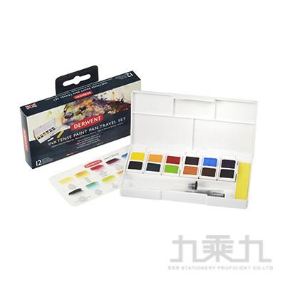 德爾文 DERWENT 水墨色塊12色旅行盒#01 DW2302636