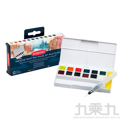 德爾文水墨色塊12色旅行盒#02 DW2305544