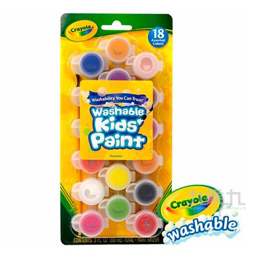 Crayola可水洗兒童顏料18色 540125