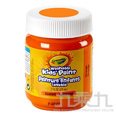 Crayola 可水洗兒童顏料20Z 橙色