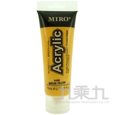 MIRO壓克力顏料 H-040