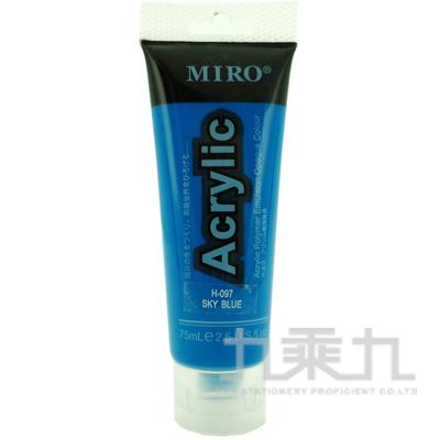 MIRO壓克力顏料 H-097