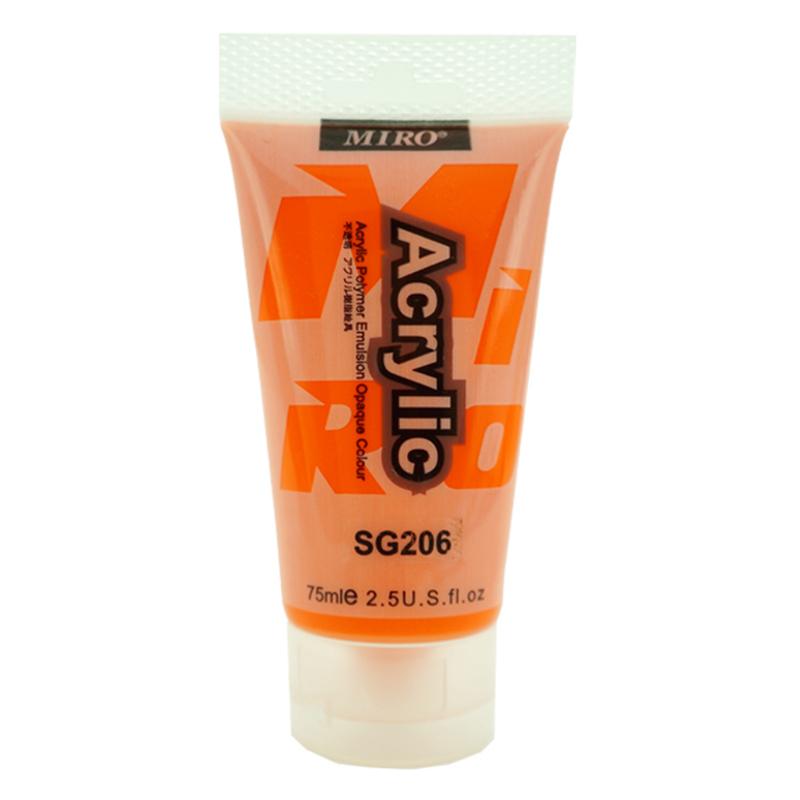 MIRO壓克力顏料75C橙紅色SG206