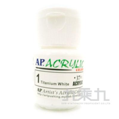 AP韓製專家級壓克力顏料37CC(汰白) -01