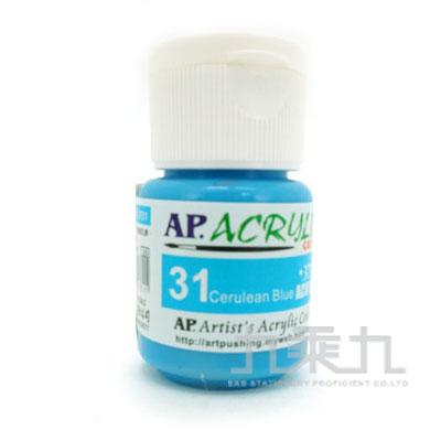AP韓製專家級壓克力顏料37cc(粉藍)-31